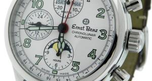 Ernst Benz