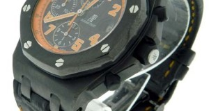 Audemars Piguet Royal Oak Offshore Lava Black PVD Steel Watch