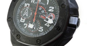Audemars Piguet Royal Oak Offshore Alinghi Team Carbon Watch