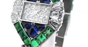 Piaget 20404 18k White Gold Diamond Emerald Sapphire Quartz Watch